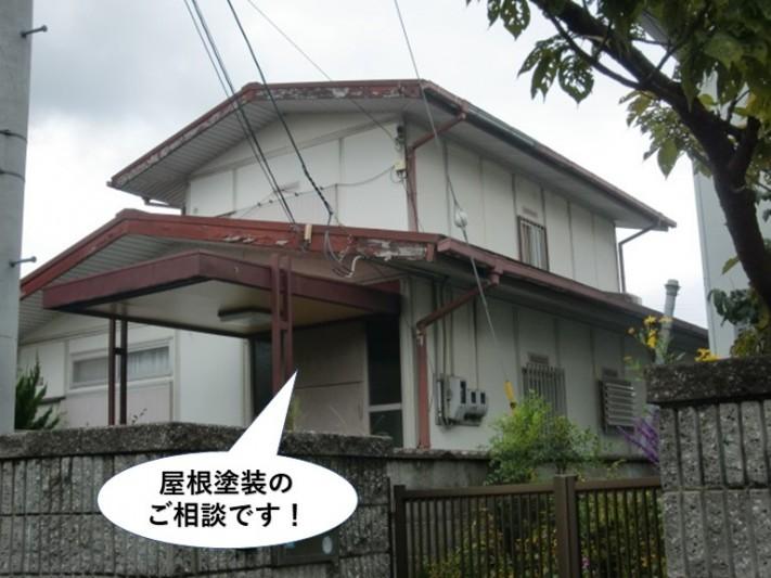 貝塚市の屋根塗装のご相談