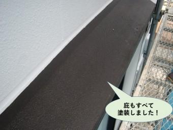 岸和田市の庇もすべて塗装しました