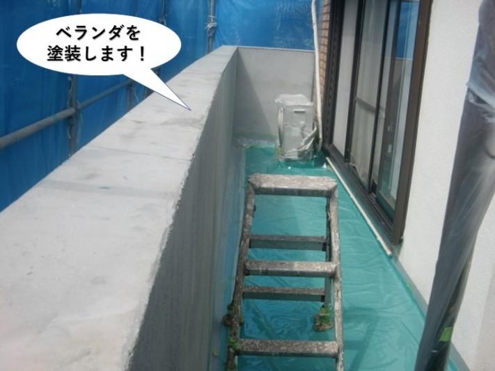 岸和田市のベランダを塗装します