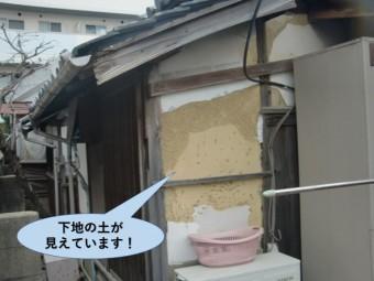 岸和田市の下地の土が見えています