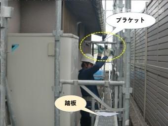 岸和田市の足場のブラケットと踏板
