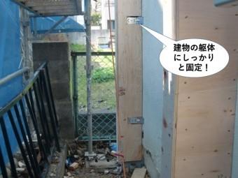 岸和田市のベランダの柱を建物の躯体にしっかりと固定