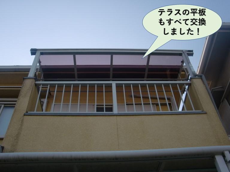 和泉市のテラスの平板もすべて交換