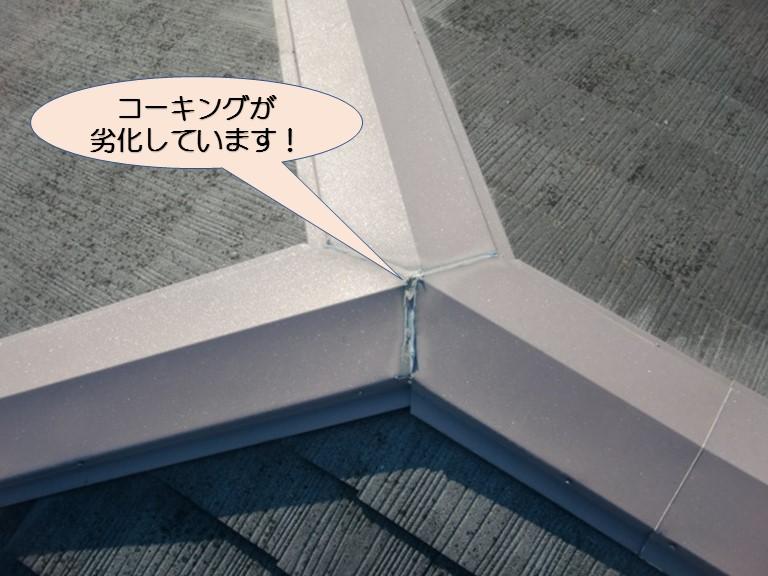 泉佐野市鶴原の棟のかき合いにコーキング充填