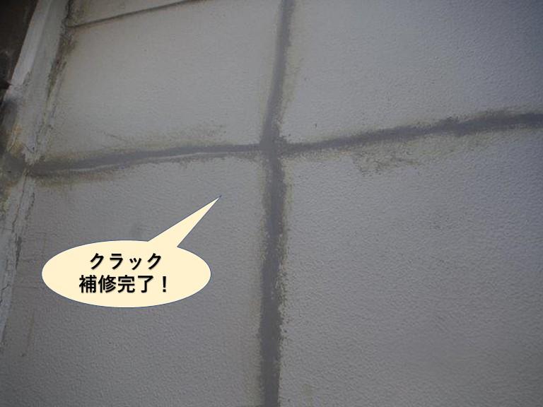 泉佐野市のクラック補修完了