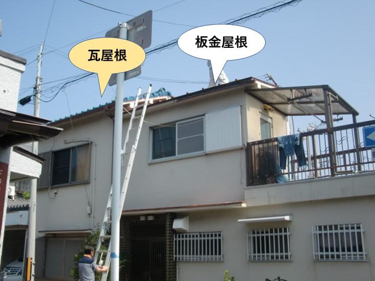 岸和田市の瓦屋根と板金屋根の現地調査