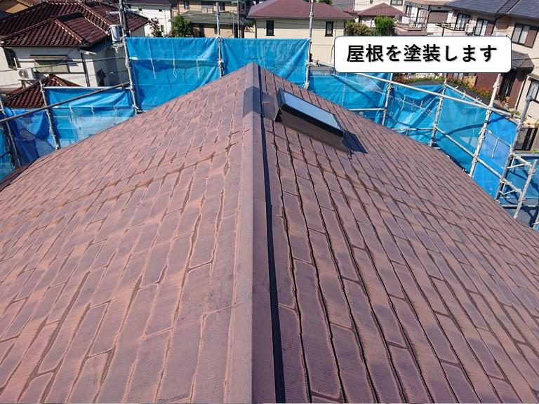 和泉市の屋根を塗装します