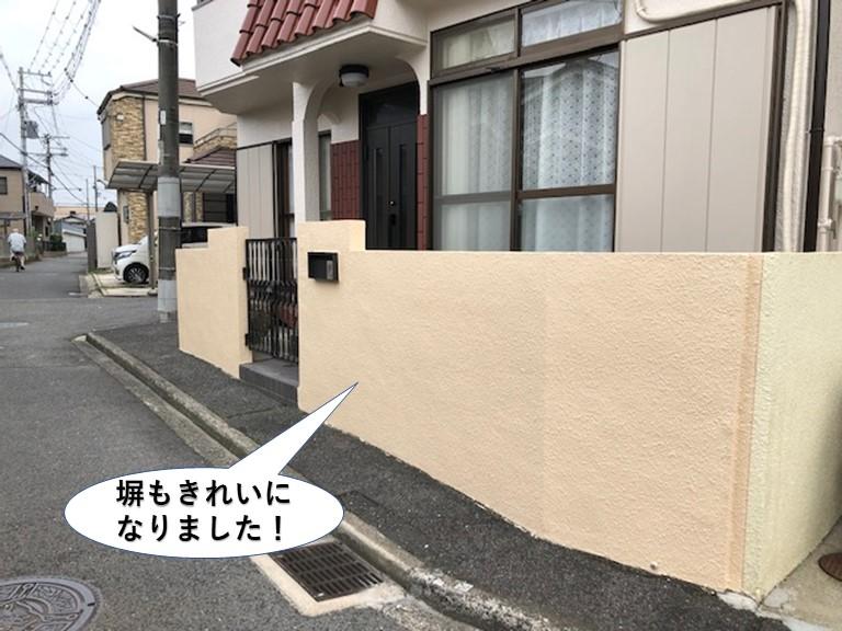 高石市の塀もきれいになりました