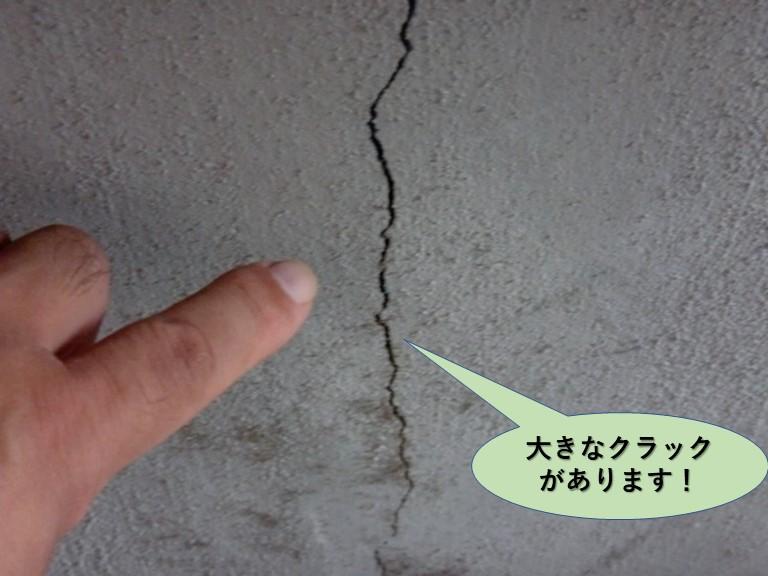 泉佐野市の外壁に大きなクラックがあります