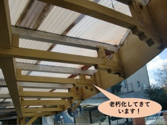 阪南市の木製のカーポートが老朽化してきています