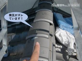 泉大津市の下屋の棟瓦がずれています
