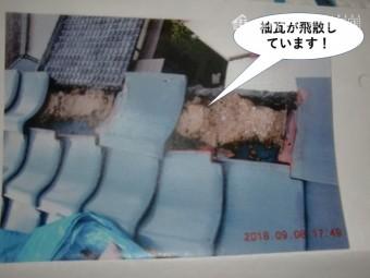 忠岡町の屋根の袖瓦が飛散