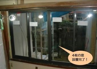 泉北郡忠岡町でペアガラスの窓設置完了