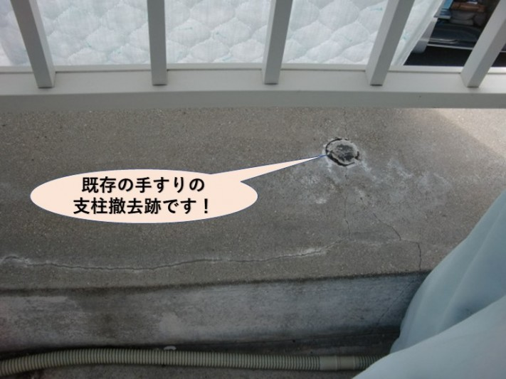 岸和田市池尻町のベランダ劣化状況・既存手すり支柱撤去跡