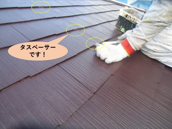 岸和田市尾生町の屋根にタスペーサー挿入