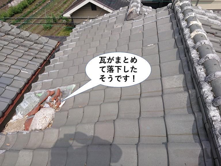 忠岡町の瓦屋根工事で漆喰の詰め直しや割れた瓦の交換をしたF様邸!