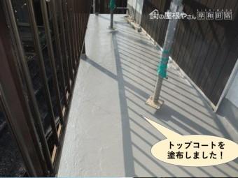 泉佐野市のトップコートを塗布しました