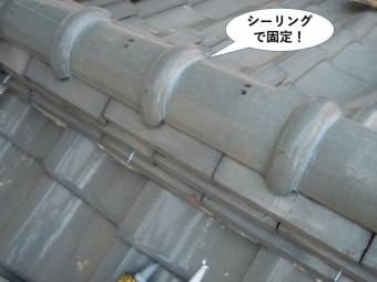 和泉市の棟瓦をシーリングで固定
