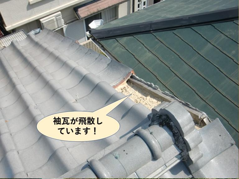 岸和田市の袖瓦が飛散しています