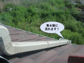 和泉市箕形町の雨樋修理完了