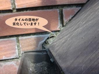 岸和田市の壁のタイルの目地が劣化しています!