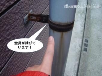 和泉市の樋の金具が錆びています