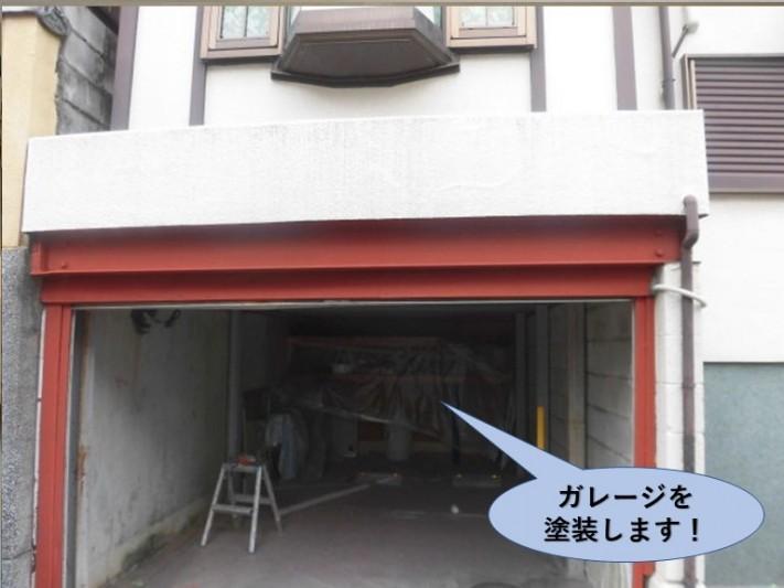 岸和田市のガレージを塗装します!