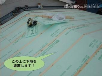 岸和田市の屋根に断熱材設置完了