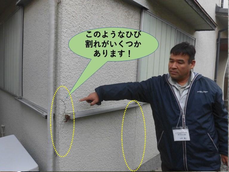 岸和田市の外壁の大きなひび割れがたくさんあります