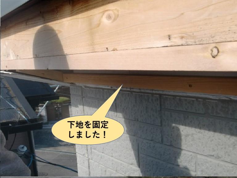 貝塚市の軒天井の下地を固定しました!