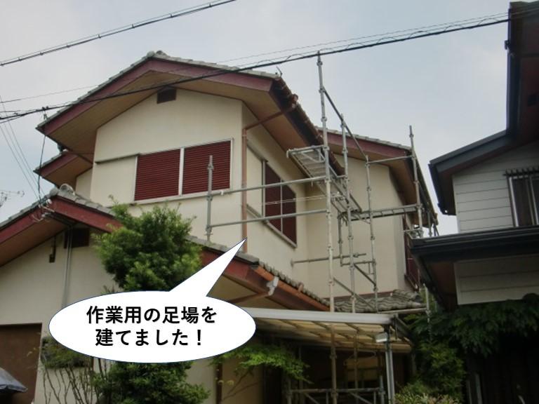和泉市で作業用の足場を建てました
