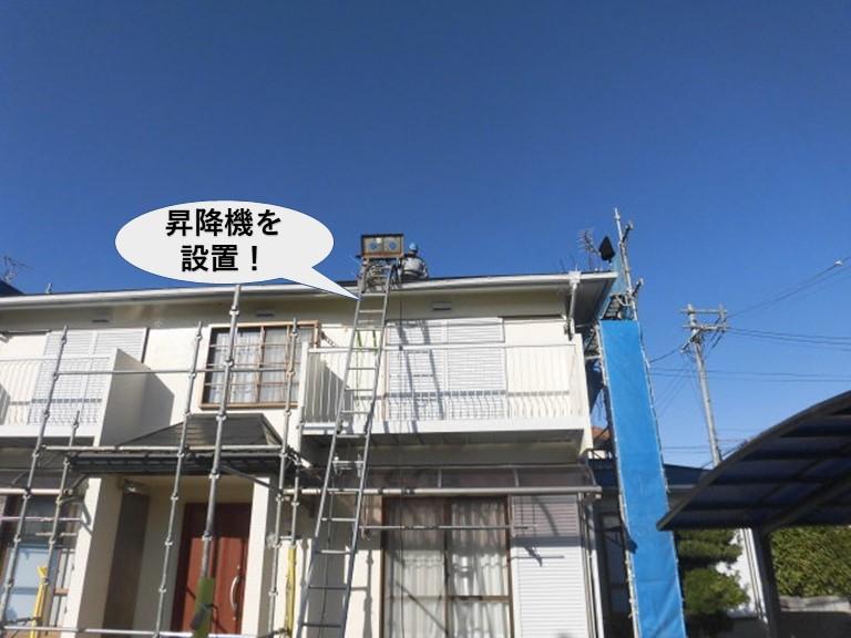 岸和田市の屋根葺き替えで昇降機設置