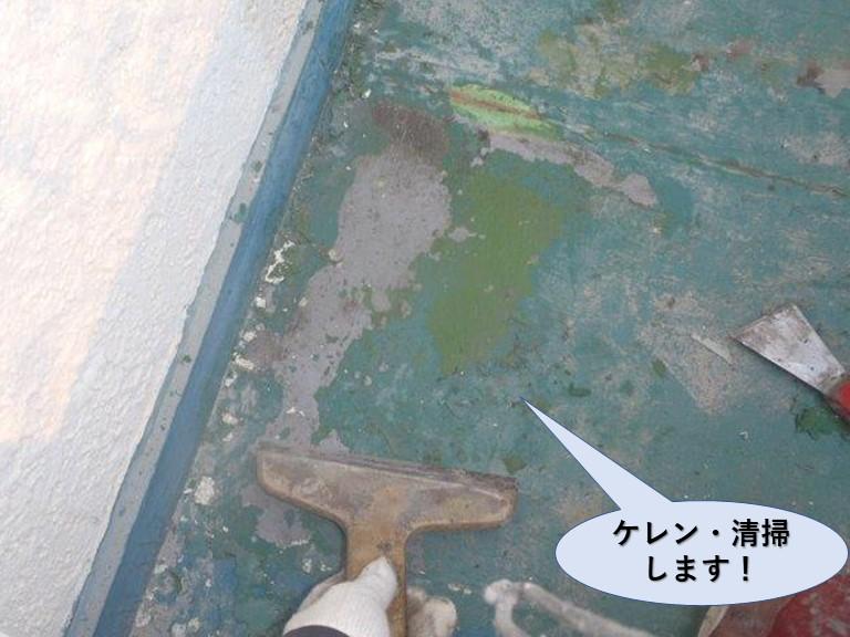 岸和田市のベランダをケレン・清掃します!