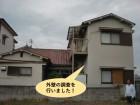 岸和田市の外壁の調査も行いました