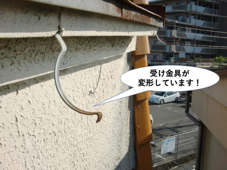 阪南市の雨樋の受け金具が変形