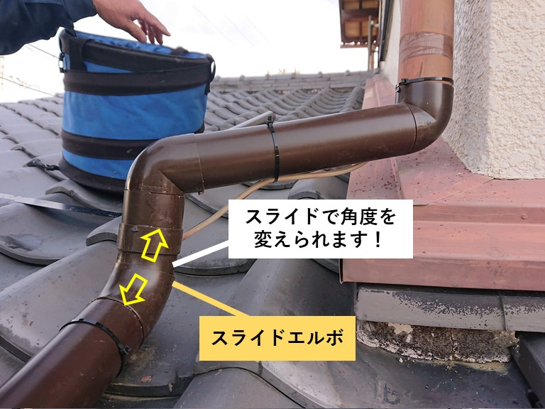 貝塚市の雨樋交換工事で這樋を交換して水下エルボを取付け
