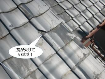 泉佐野市の瓦が欠けています