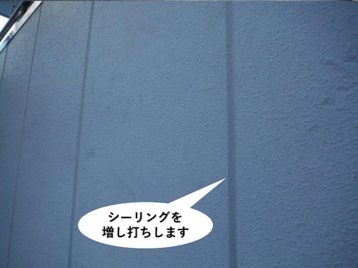 岸和田市のシーリングを増し打ちします