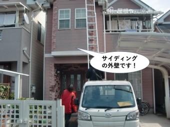和泉市のサイディングの外壁です