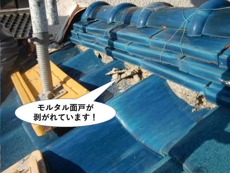 岸和田市の屋根のモルタル面戸が剥がれています