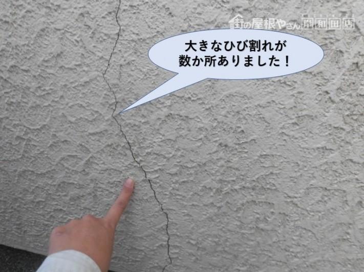 岸和田市の外壁に大きなひび割れが数か所ありました