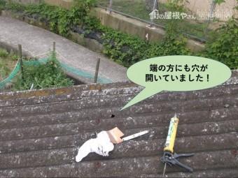 岸和田市のガレージの屋根の端の方にも穴が開いていました