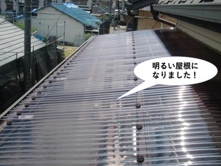 忠岡町のテラスが明るい屋根になりました