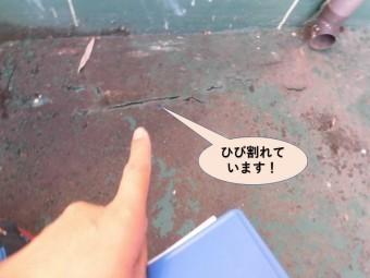 岸和田市のベランダの床がひび割れています!