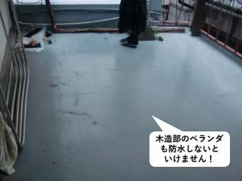 泉大津市の木造部のベランダも防水しないといけません