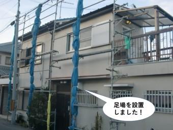 泉大津市で足場を設置しました