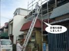 和泉市で足場を設置しました