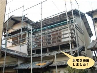 貝塚市で足場を設置しました