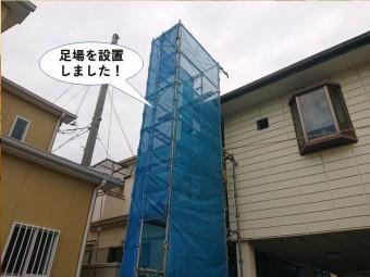 岸和田市の足場を設置しました