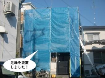 泉佐野市で足場を設置しました